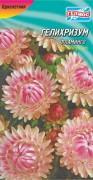 Семена Гелихризум Серебристо-розовый Фламинго, 0,1 г, ТМ Гелиос