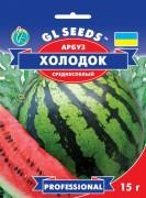 Семена Арбуза Холодок, 10 г, ТМ GL Seeds