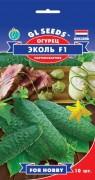 Семена Огурца Эколь F1, 10 шт., ТМ GL Seeds
