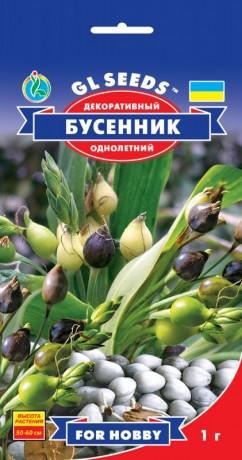 Семена Бусенник Декоративный, 1 г, ТМ GL Seeds