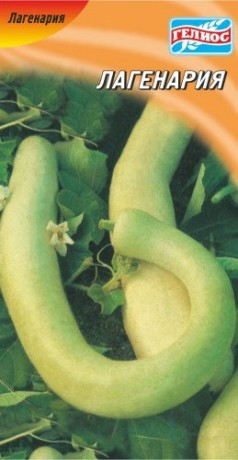 Семена Лагенария, 5 шт., ТМ Гелиос