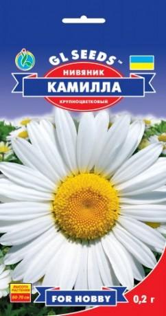 Семена Нивяник Камилла, 0.2 г, ТМ GL Seeds