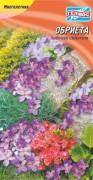 Семена Обриета смесь, 0,05 г, ТМ Гелиос