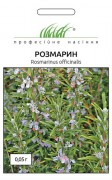 Семена Розмарина, 0.05 г, Hem Zaden, Голландия, ТМ Професійне насіння