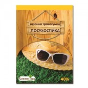 Семена Травы газонной Засухоустойчивая, 30 г