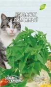 Семена Котовник лимонный, 0.1 г, ТМ Семена Украины