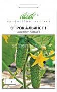 Семена Огурца Альянс F1, 20 шт., Bejo Zaden, Голландия, ТМ Професійне насіння