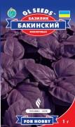 Семена Базилик Бакинский, 1 г, ТМ GL Seeds, НОВИНКА