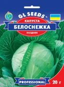 Семена Капусты Белоснежка, 20 г, ТМ GL Seeds