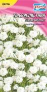 Семена Тысячелистник Белый жемчуг, 0,1 г, ТМ Гелиос