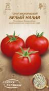 Семена Томата Белый налив, 0,2 г, ТМ Семена Украины