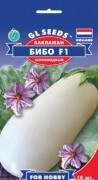 Семена Баклажана Бибо F1, 0,25 г, ТМ GL Seeds