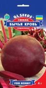 Семена Свеклы Бычья Кровь, 20 г, ТМ GL Seeds