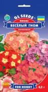Семена Флокс Веселый гном, 0.2 г, ТМ GL Seeds