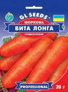 Семена Моркови Вита Лонга, 20 г, ТМ GL Seeds