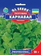 Семена Петрушки Карнавал, 20 г, ТМ GL Seeds