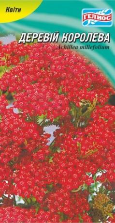Семена Тысячелистник Королева, 0,1 г, ТМ Гелиос