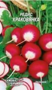 Семена Редиса Краковянка, 3 г, ТМ Семена Украины