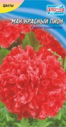 Семена Мак пионовидный красный, 0,1 г, ТМ Гелиос