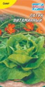 Семена Салата Латук витаминный, 1000 шт., ТМ Гелиос