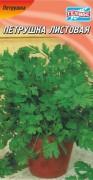 Семена Петрушки листовой, 10 г, ТМ Гелиос