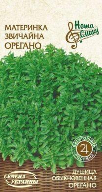 Семена Душица обыкновенная (орегано), 0,1 г, ТМ Семена Украины
