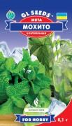 Семена Мята Мохито коктейльная, 0.1 г, ТМ GL Seeds, НОВИНКА