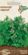 Семена Кориандра Нектар, 3 г, ТМ Семена Украины