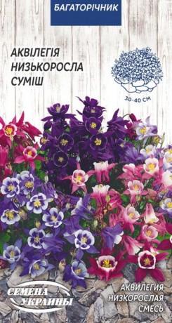 Семена Гвоздика турецкая Низкорослая смесь, 0,25 г, ТМ Семена Украины