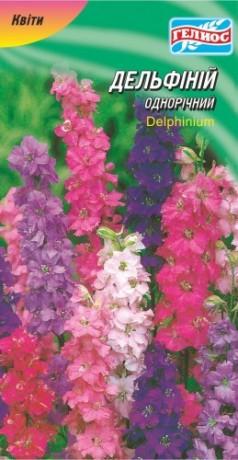 Семена Дельфиниум однолетний смесь, 0,2 г, ТМ Гелиос