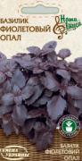 Семена Базилик фиолетовый Опал, 0,25 г, ТМ Семена Украины