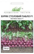 Семена Свеклы Пабло, 200 шт., Bejo Zaden, Голландия, ТМ Професійне насіння