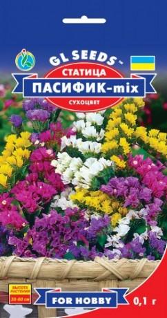 Семена Статица Пасифик микс, 0.1 г, ТМ GL Seeds