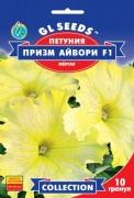 Семена Петуния Призм Айвори, 10 гранул, ТМ GL Seeds