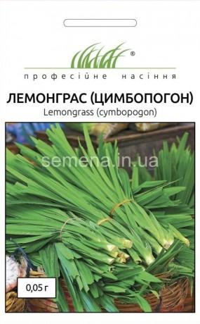 Семена Лемонграсс (цимбопогон), 0,05, Hem Zaden, Нидерланды, ТМ Професійне насіння