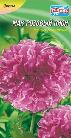 Семена Мак пионовидный розовый 0,1 г, ТМ Гелиос