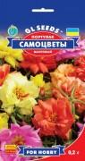 Семена Портулак Самоцветы, 0.25 г, ТМ GL Seeds