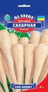 Семена Петрушки корневой Сахарная, 4 г, ТМ GL Seeds