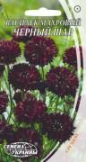 Семена Василёк махровый Черный шар, 0.5 г, ТМ Семена Украины