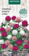Семена Гомфрена шаровидная смесь, 0,1 г, ТМ Семена Украины