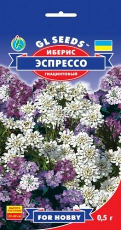 Семена Иберис Эспрессо, 0.5 г, ТМ GL Seeds