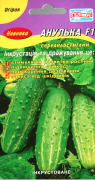 Семена Огурца Анулька F1, 50 шт. Инкрустированные семена, ТМ Гелиос