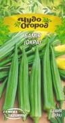 Семена Бамия, 1 г, ТМ Семена Украины