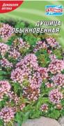 Семена Душица обычная, 300 шт., ТМ Гелиос