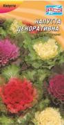 Семена Капуста декоративная смесь, 0.1 г, ТМ Гелиос