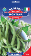 Семена Фасоли Монтана, 10 г, ТМ GL Seeds