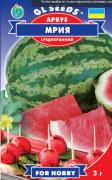 Семена Арбуза Мрия, 3 г, ТМ GL Seeds, НОВИНКА