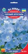 Семена Колокольчик Карпатский горный хрусталь, 0.15 г