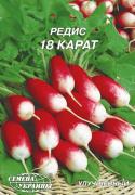 Семена Редиса 18 Карат, 20 г, ТМ Семена Украины