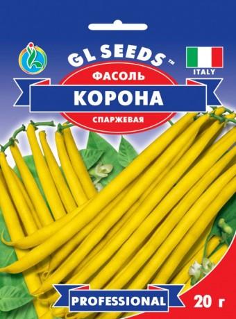 Семена Фасоли Корона, 15 г, ТМ GL Seeds